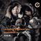 La Cueva Podcast 050 (S.H.M) December´18