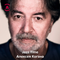 Jazz Time — 23/06/2019 — Поза спекою