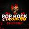 Pop Rock Classic Mix By Dj A-Lex Ft Star Dj