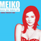 Annia Meiko - Leave the lights on (Annia private mix)