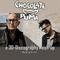 Chocolate Puma - a 3D Discography mash-up