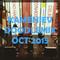 Doodlemix #2 October 2015