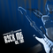 Rock Me #027 - Pedro Sodré Official Podcast