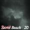 Secret Beach ~ 20