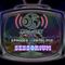 Creator @ Schlaflos Live - Sessorium (2021-05-30)