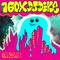 DJ DIKE - 160 mix vol.1
