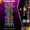 FRESHERS 2018   House   Bass   Urban   DnB