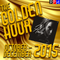 GOLDEN HOUR : OCTOBER - DECEMBER 2015 *SELECT EARLY ACCESS*