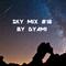 Sky Mix #10