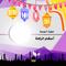 خطبة الجمعة ( أحكام الزكاة ) لفضيلة الشيخ اسامة حداد في جامع عين المريسة