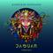 Kareem Raïhani - J A G U A R  vol.  2