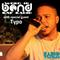 Word is Bond Rap Radio - Live With Typo