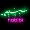 Ya Habibi - يا حبيبي Afrika  TBZ