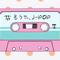 "J-POP DJMIX現場録音 2013/12/1(日) 「J-POP PARADE〜第七章〜」""冬歌特集"""