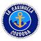 RESTAURANTE ¨LA CARIHUELA¨, CÓRDOBAESP, EN LA RUTA DE LAS TABERNAS DE SOL FM CÓRDOBA 94.4FM 26/10/18