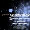 KultFm GShepherd 2016 Január Latin mix