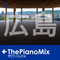 The Piano Mix : Dance Music's Classic Piano Sound
