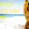 Summer House Mix 2016
