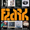 Flark playing hot new Drum & Bass and Jungle from Vinyl [2019-04-24 @ Beats N Breaks]