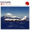 FUJI FUNK VOL. 3 - RARE FUNK, SOUL AND BOOGIE MADE IN JAPAN