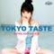 TOKYO TASTE EXTRA EDITION #18