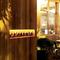 CAFE SAMBAL SHANGHAI 21.11.12