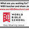 Introduction to World Bible School