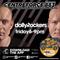 Dolly Rockers Radio Show - 883 Centreforce DAB+ Radio - 22 - 10 - 2021 .mp3