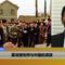 VOA连线(傅希秋):葛培理牧师与中国的渊源 - 2月 23, 2018