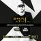 This Bangs Radio w/ DJ Sol (12.02.17)