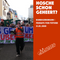 Kundgebungen | Fridays for Future Bad Kreuznach 30.01.2020