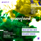 Rota 91 - 03/02/2018 - DJs convidados BSC (Grooveland) e Benjamin Ferreira