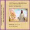 Omelia (Mt 6,7-15) - Martedì della I sett. di Quaresima (7m42s)