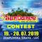 Baramagra - SunDance Festival 2019 DJ Contest A