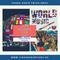 "SOMA 2018.12.12 ""WORLD MUSIC."""