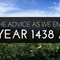 Advice as we End the Year 1438 AH