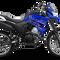 Yamaha Lander 250 vem com freio ABS dianteiro