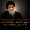الإيمان والكفر - 10 شهر محرم الحرام 1433 - السيد مجتبى الشيرازي