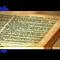 Deuteronomy 9-10:11