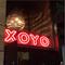 Strobes's XOYO Memories Mix No.1