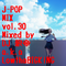 J-POP MIX vol.30/DJ 狼帝 a.k.a LowthaBIGK!NG