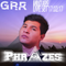 Phrazes Livestream 17/02/17