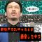 界隈のアンセムMIX_新松戸Firebird_20150705