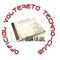 Luke Slater Voltereta Techno-Club 98