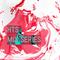 HTS Mix #22 : Julia Joolz