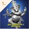 Goa Trance Mix III