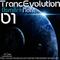 Trance Vol. 1
