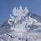 Winter Lounge Vol. 02