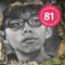 Loa 81 - Joshua Wong; Prison Dolls (re-run)