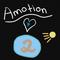 Amotion 2